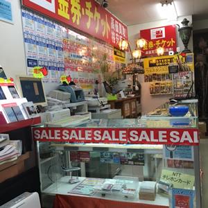 テレラインサービス本川店